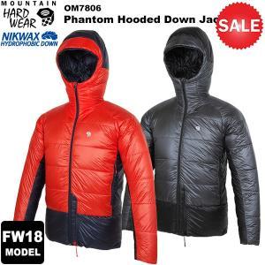 撥水ダウンを採用したハイロフトなビレイパーカ「Phantom Hooded Down Jacket」...