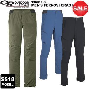 Men's Ferrosi Crag Pantsは、通気性の良いナイロン/スパンデックス生地で風や小...