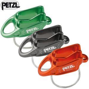 PETZL(ペツル) D17AA ルベルソ|rakuzanso