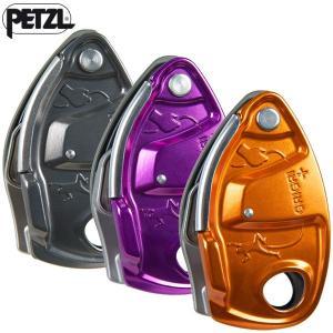 PETZL(ペツル) グリグリ+ D13A|rakuzanso