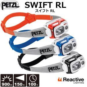 PETZL(ペツル) スイフトRL E095BA|rakuzanso