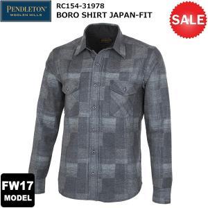 【30%OFF】PENDLETON(ペンドルトン) ボロシャツ JAPAN-FIT RC154-31978 (Grey Boro) 2017-18モデル|rakuzanso