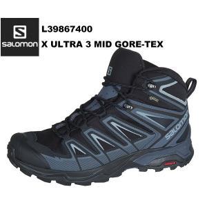 ベストセラーアイテムが、さらに進化した X ULTRA MID 3 GTX。ディセントコントロール技...
