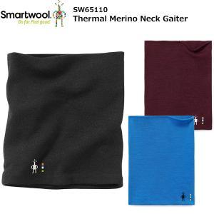 smartwool(スマートウール) メリノ250ネックゲイター SW65110