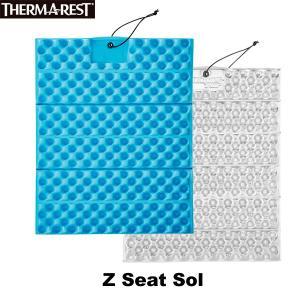 THERMAREST(サーマレスト) Zシート ソル ブルー