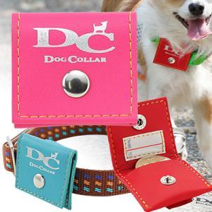 犬 迷子札 ラロック 犬用 鑑札入れ 反射ロゴ付きカラーポーチ メール便のみ送料無料 メール便可 ギフト包装可