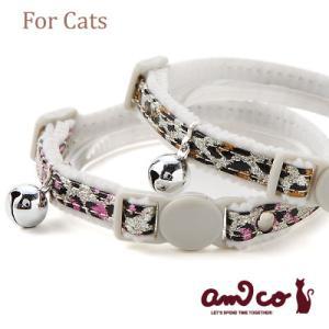 ●首輪 猫 ●猫の首輪 アミコ ラメパンサー猫カラー ●ネコポス(旧メール便)送料無料  [/メーカ...