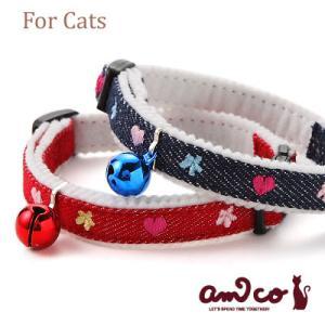 ●首輪 猫 ●猫の首輪 アミコ デニムハート猫カラー ●ネコポス(旧メール便)送料無料  [/メーカ...