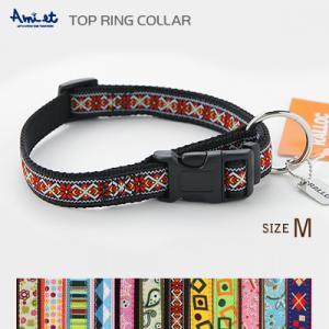 犬 首輪 ラロック RALLOC アミット トップリングカラー Mサイズ 中型犬用首輪 (メール便可 ギフト包装可)