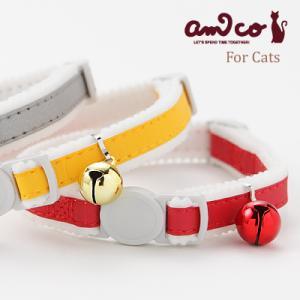 ●首輪 猫 ●猫の首輪 アミコ 光に反射する猫カラー 02 猫用首輪 ●ネコポス(旧メール便)送料無...
