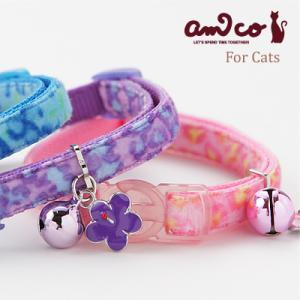 ●首輪 猫 ●猫の首輪 アミコ ソフトアニマル猫カラー 猫用首輪 ●ネコポス(旧メール便)送料無料 ...