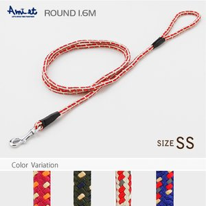 犬 リード ラロック RALLOC アミット 丸ひもリード SSサイズ 小型犬用引きひも 直径8mm 全長約1.6m (4個までメール便可 ギフト包装可)