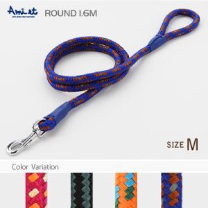 犬 リード ラロック RALLOC アミット 丸ひもリード Mサイズ 中型犬用引きひも 直径15mm 全長約1.6m (メール便不可 ギフト包装可)