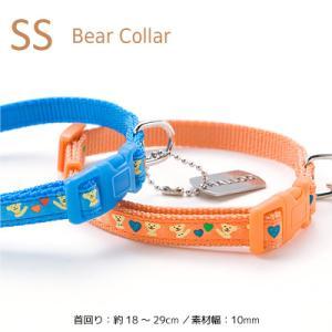 犬 首輪 超小型犬用首輪 ベアーカラー SSサイズ (メール便可 ギフト包装可)