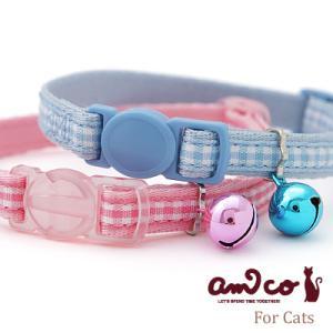 ●首輪 猫 ●猫の首輪 アミコ ライトチェック猫カラー 猫用首輪 ●ネコポス(旧メール便)送料無料 ...