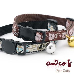 ●首輪 猫 ●猫の首輪 アミコ ピンクフラワー&メテオ猫カラー 猫用首輪 ●ネコポス(旧メール便)送...