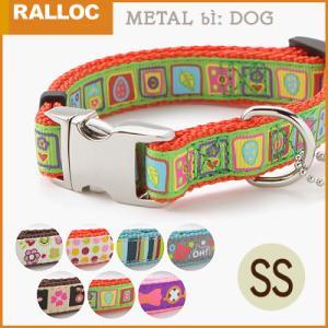 犬 首輪 ラロック RALLOC メタルビードッグカラー SSサイズ 超小型犬用首輪 (メール便可 ギフト包装可 犬用品 ペット用品)