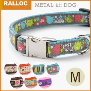 犬 首輪 ラロック RALLOC メタルビードッグカラー Mサイズ 中型犬用首輪 (メール便可 ギフト包装可 犬用品 ペット用品)