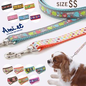 犬 リード ラロック RALLOC アミット リボンとテープ素材のリード SSサイズ 超小型犬用引きひも (メール便可 ギフト包装可)