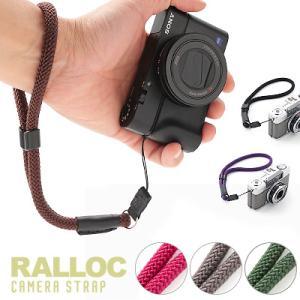 カメラストラップ ラロック RALLOC 組紐タイプ ミラーレス・コンパクトカメラ用ハンドストラップ...