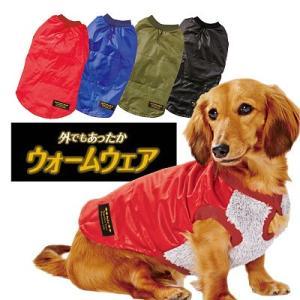 ペティオ 外でもあったかウォームウェア 超小型犬〜小型犬用ウェア (1個までメール便可)