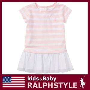 ポロ ラルフローレン ワンピース 半袖 クラシックポニー ピンク ボーダー Tシャツ ベビー