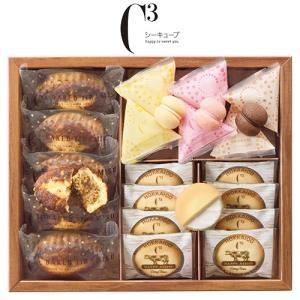 お菓子で幸せなつながりを。 シーキューブは、コーヒー、チーズ、カカオにこだわって、誰もが毎日食べたく...