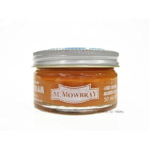 M.MOWBRAY(M.モゥブレィ) シュークリームジャー ライトブラウン/薄茶 (保革・補色・艶出しクリーム) ramblebyziema