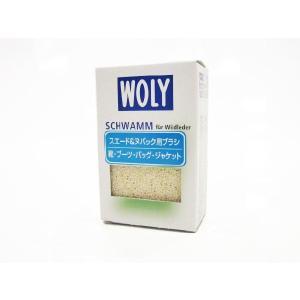 WOLY(ウォーリー) スプラッシュブラシ スエード・ヌバック・ベロアなど起毛皮革のブラシ|ramblebyziema
