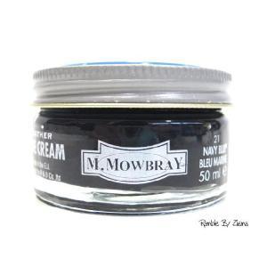 M.MOWBRAY(M.モゥブレィ) シュークリームジャー ネイビーブール (保革・補色・艶出しクリーム) 靴クリーム・シューケア用品|ramblebyziema