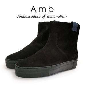 AMB  エーエムビー スエードレザー ブーツカット スニーカー(APPEL) ブラック|ramblebyziema