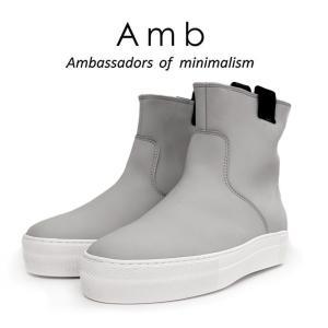 AMB エーエムビー ラバー ブーツカット スニーカー(APPEL/CUSTO) ライトグレー|ramblebyziema