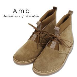 【AMB Ambassadors of minimalism エーエムビー アンバサダーズ】dobias 別注 ベージュ レザー メンズシューズ|ramblebyziema