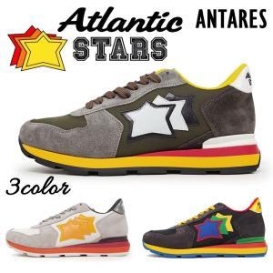 【Atlantic STARS アトランティックスターズ】ANTARES(アンタレス)ローカット スニーカー メンズシューズ カジュアル|ramblebyziema