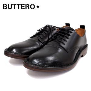 BUTTERO ブッテロ外羽プレーントゥシューズ(B6330) ブラック/DIV1.NERO レザー 革靴|ramblebyziema