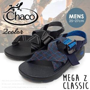 【Chaco チャコ】【メンズ】アウトドアサンダル【MEGA Z CLASSIC】メガZクラシック  サンダル  スポーツサンダル 全2色 【正規品】 ramblebyziema