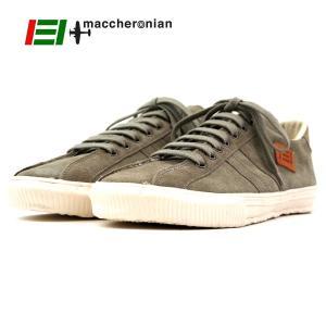 【MACCHERONIAN マカロニアン】ローカットレザースニーカー (2215S) グレージュ スエード 正規品 ハンドメイドスニーカー メンズシューズ 靴 紳士靴 ramblebyziema