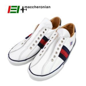 【MACCHERONIAN マカロニアン】ローカットレザースニーカー スリップオン (2257L) ホワイト/ネイビー/レッド メンズ ramblebyziema