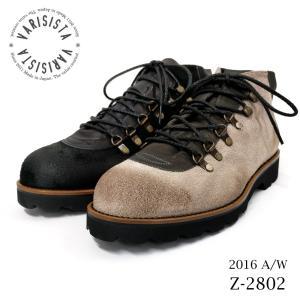 VARISISTA ヴァリジスタ スエードレザー マウンテンブーツ(Z2802) カジュアル アウトドア シューズ メンズシューズ 紳士靴 本革 レザーシューズ 革靴 ramblebyziema