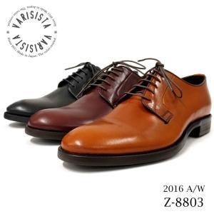 VARISISTA ヴァリジスタ ビブラムソール プレーントゥシューズ(Z8803) ビジネスシューズ カジュアルシューズ メンズシューズ 紳士靴 ramblebyziema