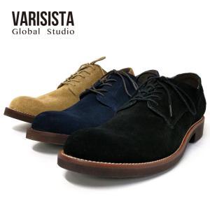 VARISISTA Global Studio ヴァリジスタ グローバルスタジオ スエードレザー プレーントゥシューズ(ZC10801) ビジネスシューズ カジュアルシューズ ramblebyziema