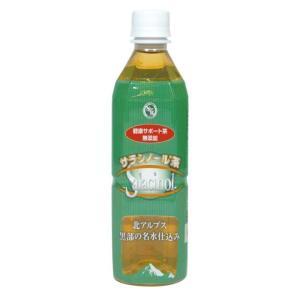 送料無料 ジャパンヘルス サラシノール健康サポート茶 500ml×24本 代引き・同梱不可 |ramecacamera