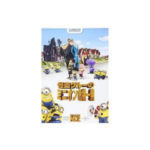 基本送料499円!DESPICABLE ME ...の関連商品6