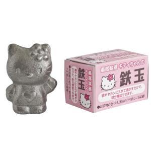 基本送料499円!池永鉄工 キティちゃんの鉄玉 ramecacamera