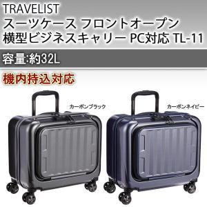 基本送料499円!協和 TRAVELIST(トラベリスト) ...