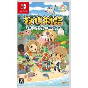 ☆ネコポス・ゆうメールOK【新品】Nintendo Switch 牧場物語 オリーブタウンと希望の大地|ramkins