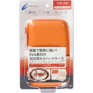 訳あり【新品】3DS CYBER・セミハードケース(3DS用)オレンジ|ramkins