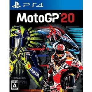 ☆ネコポス・ゆうメールOK【新品】PS4 MotoGP 20 モトジーピートゥエンティー|ramkins