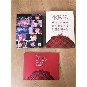 【中古】AKB48 よっしゃぁ〜行くぞぉ〜!in 西武ドーム スペシャルBOX 数量限定生産 AKBDVD コンサートDVD|ramkins