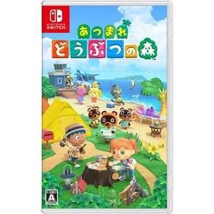 ☆ネコポス・ゆうメールOK【新品】Nintendo Switch あつまれ どうぶつの森 あつ森 どう森|ramkins